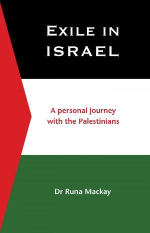 Israel-flag-cover-Exile-in-Israel